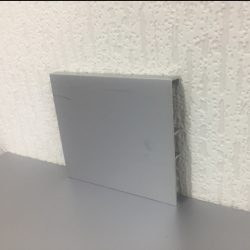 6cm alüminyum süpürgelik